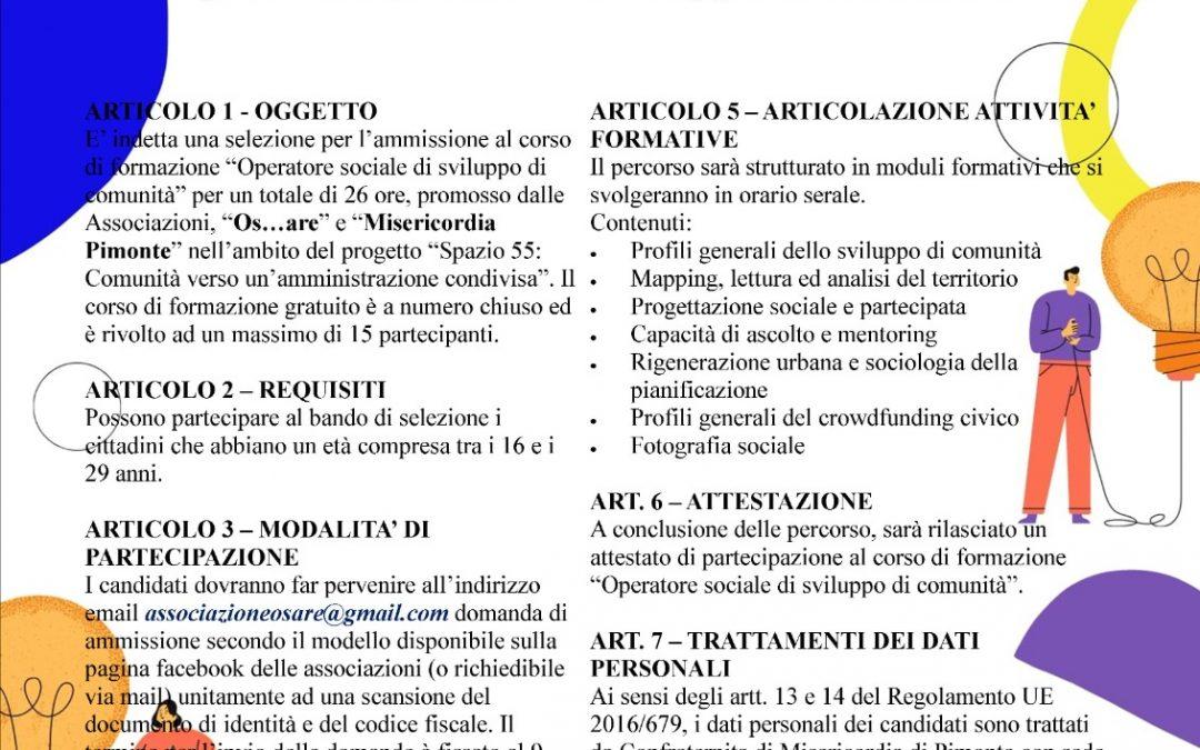 Corso di formazione per Operatore Sociale di sviluppo di comunità